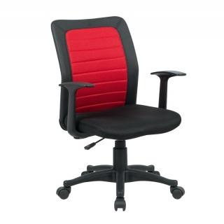 78ee51d8f0ea0 Kancelárske kreslo, BURGOS, čierna/červená empty